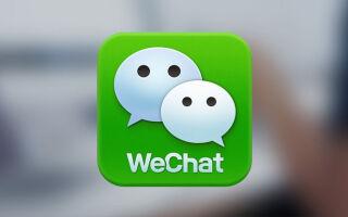Китайский мессенджер WeChat