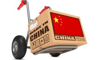 Китайские товары – как найти поставщика в Китае самостоятельно