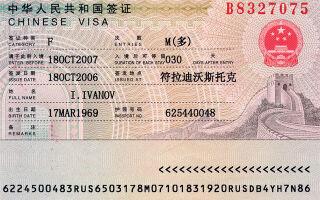 Нужна ли виза в Шанхай для россиян