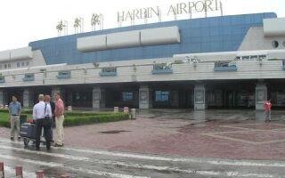 Аэропорт Харбина Тайпин