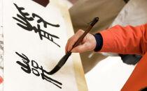 Китайский алфавит: зачем нужен и как пользоваться
