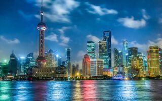 Набережная Вайтань (Бунд) в Шанхае