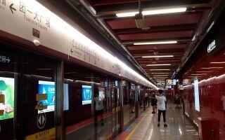 Метро Гуанчжоу: описание, схема и способы оплаты проезда