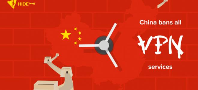 VPN для Китая: какой лучше выбрать