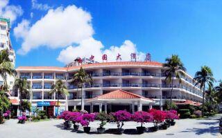 Отель Sanya South China Hotel 4*, Дадунхай, Хайнань