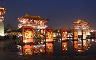 Туры в Пекин из Красноярска