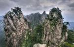 Хуаншань – Желтые горы в Китае