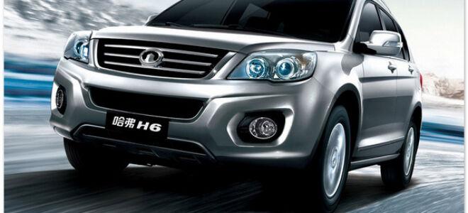 Марки китайских автомобилей с названиями и эмблемами