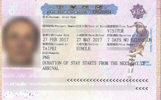 Нужна ли виза в Тайвань для россиян