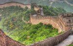 Памятники искусства Древнего Китая, сохранившиеся до наших дней