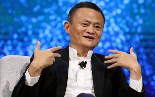 Джек Ма – самый богатый китаец