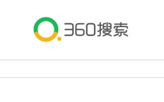 Китайские поисковые системы