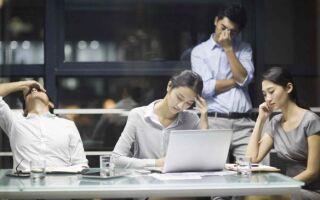 Сколько работают в Китае – продолжительность рабочего дня и недели