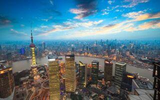 Город Янцзы – достопримечательности и развлечения