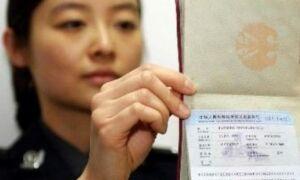 Виза в Пекин для россиян: нужна ли и как получить