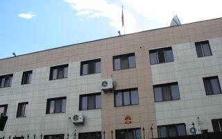 Китайское консульство в Екатеринбурге