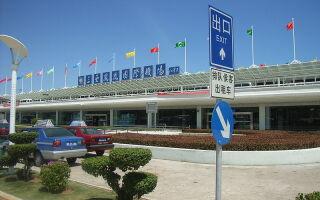 Аэропорт Хайнань