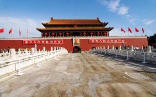 Главная площадь Пекина – Тяньаньмэнь