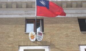 Посольство Тайваня в Москве