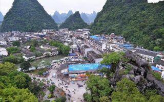 Город Яншо в Китае – достопримечательности и развлечения
