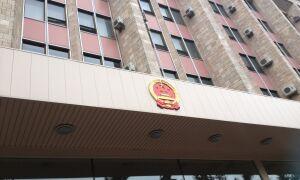 Посольство Китая (КНР) в Москве