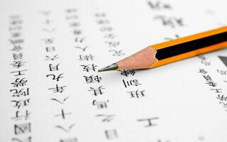 Сколько диалектов в китайском языке