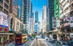 Что посмотреть в Гонконге за 1-3 дня