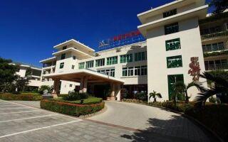 Отель Liking Resort Sanya 4*, Дадунхай, Хайнань