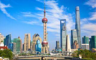 Города Китая: самый большой, самый маленький, города миллионники