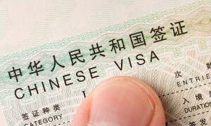 Нужна ли виза на Хайнань для россиян