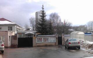 Посольство Китая в Минске