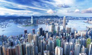 Гонконг – это столица Китая или нет