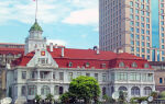 Посольство России в Шанхае