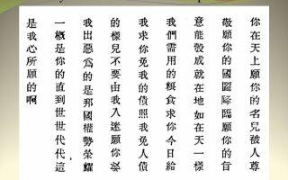 Сколько всего иероглифов в китайском языке