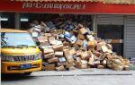 China Post – отслеживание посылок из Китая