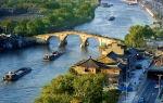 Провинция Чжэцзян в Китае