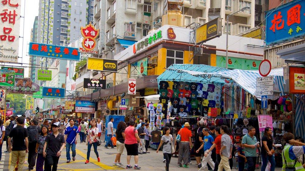 Достопримечательности Гонконга: Женский рынок