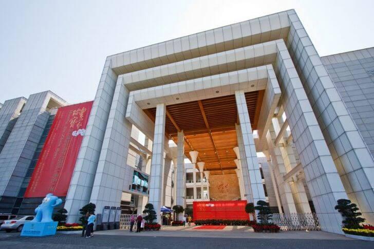 Хайнаньский музей, Хайкоу