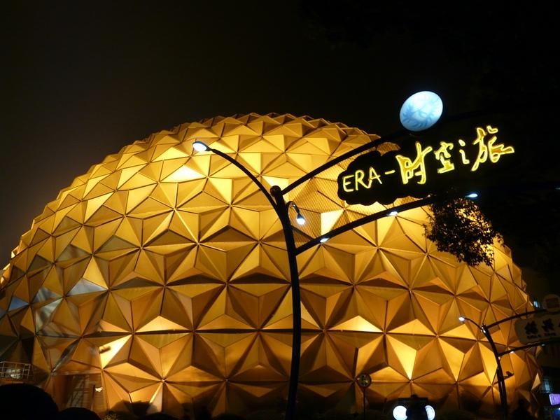 Что посмотреть в Шанхае: Цирк Shanghai Circus World