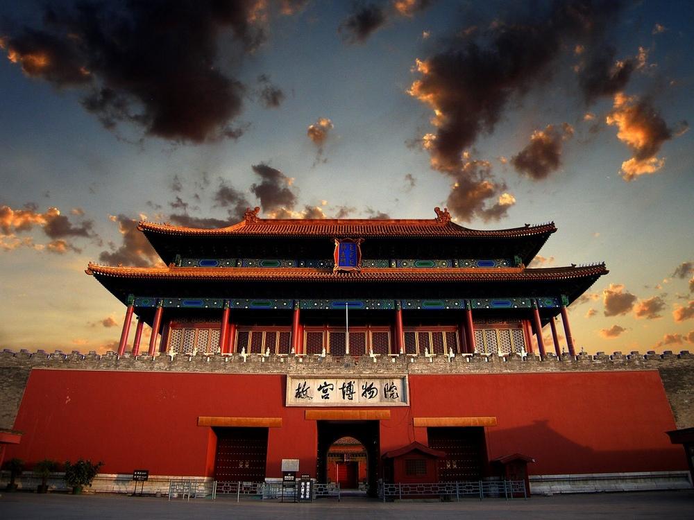 Достопримечательности Пекина: Запретный город