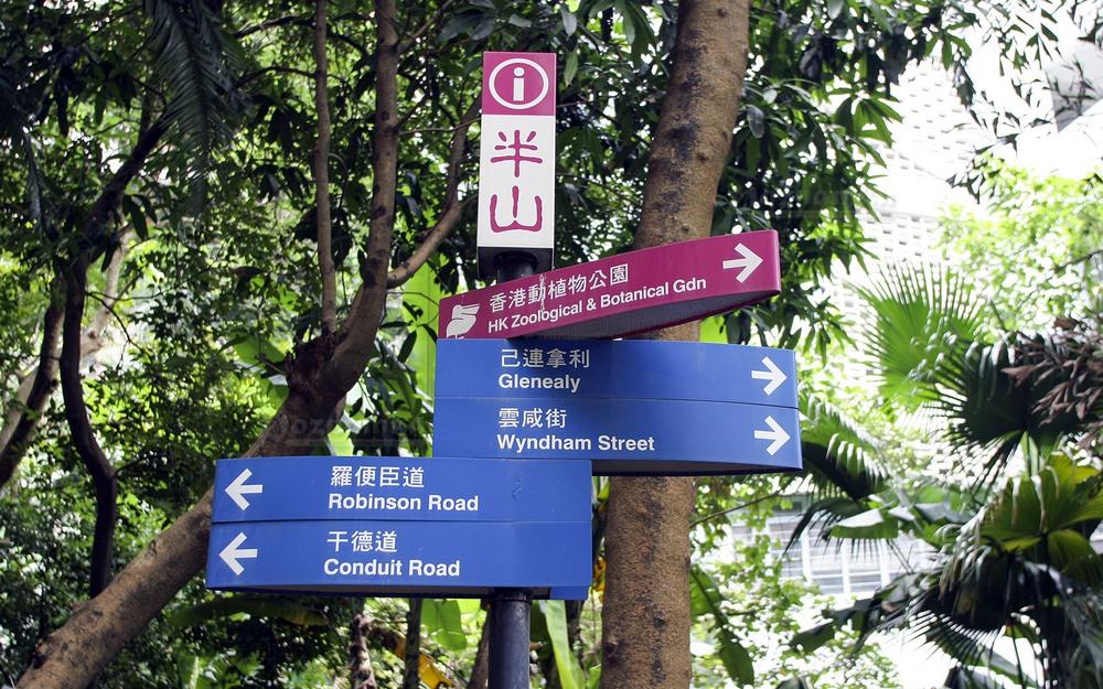 Достопримечательности Гонконга: зоопарк и ботанический сад