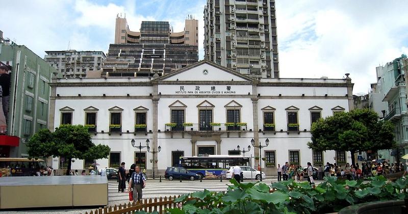 Достопримечательности Макао: здание Leal Senado