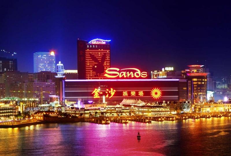 Достопримечательности Макао: казино Sands Macau