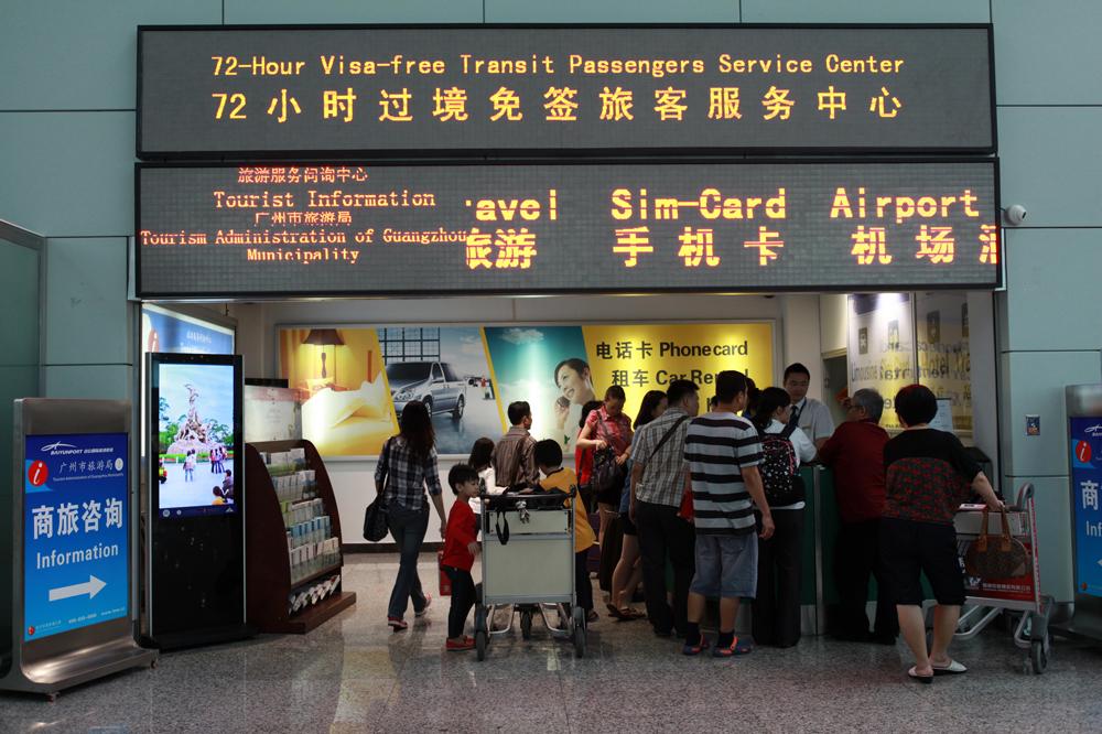 Безвизовый транзит через Гуанчжоу для россиян