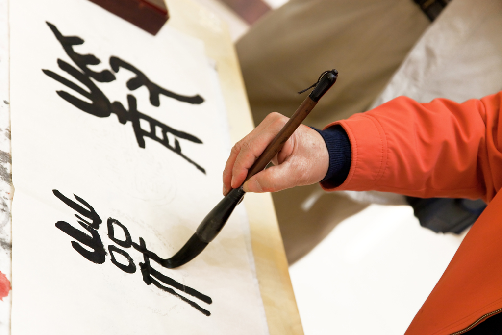 Китайский алфавит