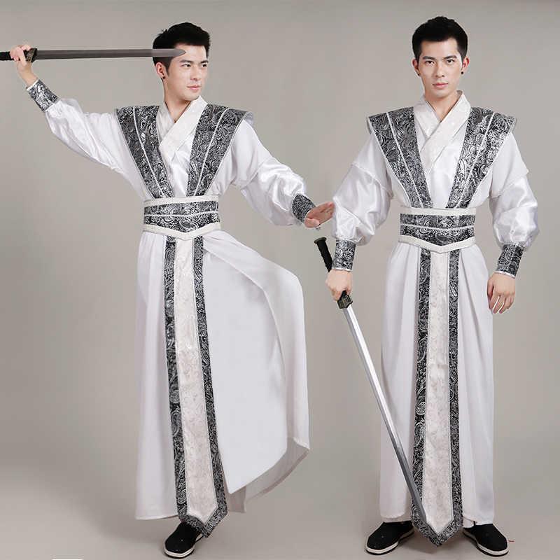 Китайский национальный костюм мужской