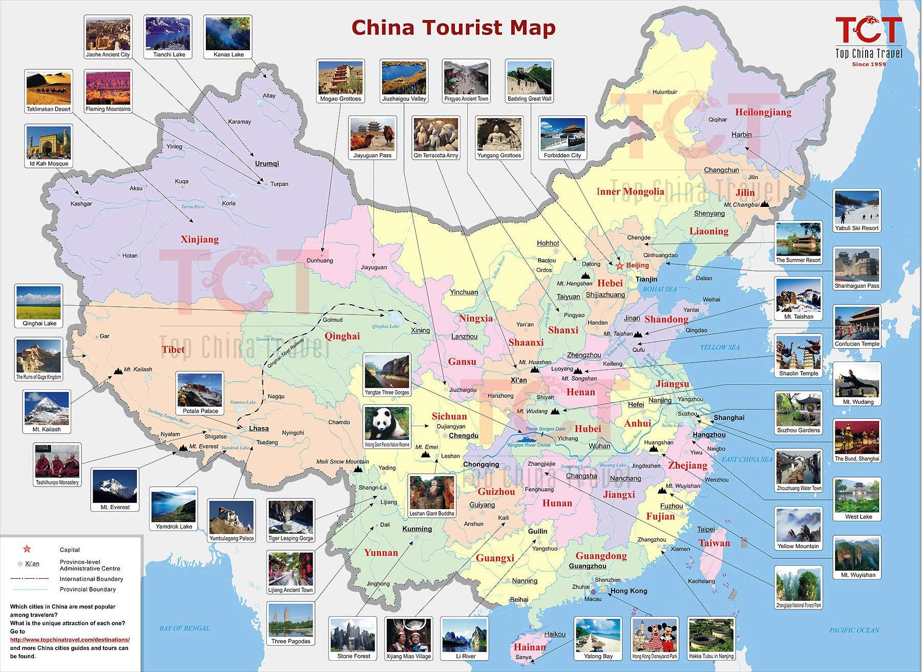 Карта Китая с достопримечательностями