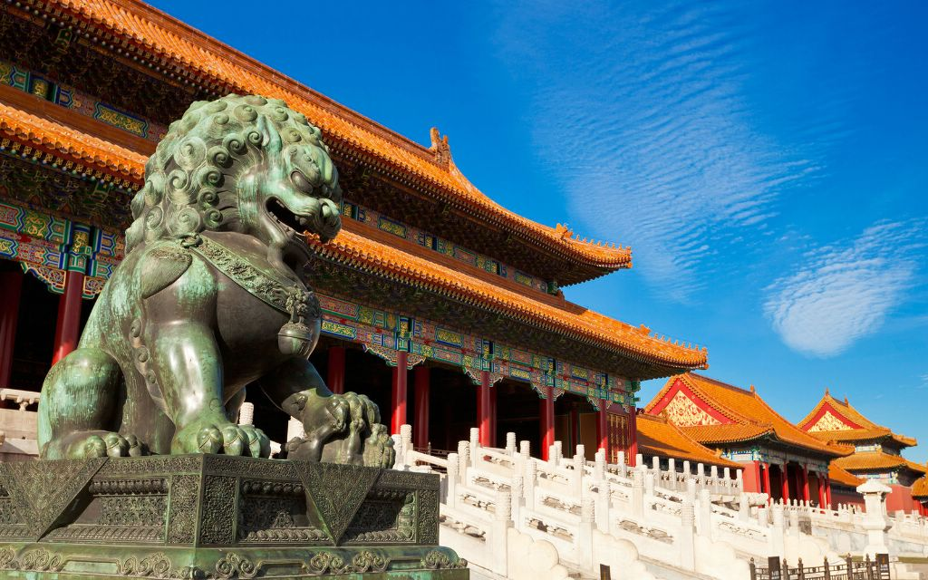 Столица Китая – Пекин