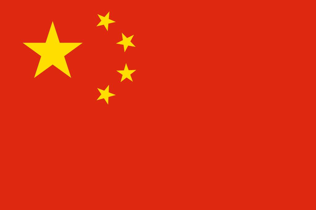 флаг 12