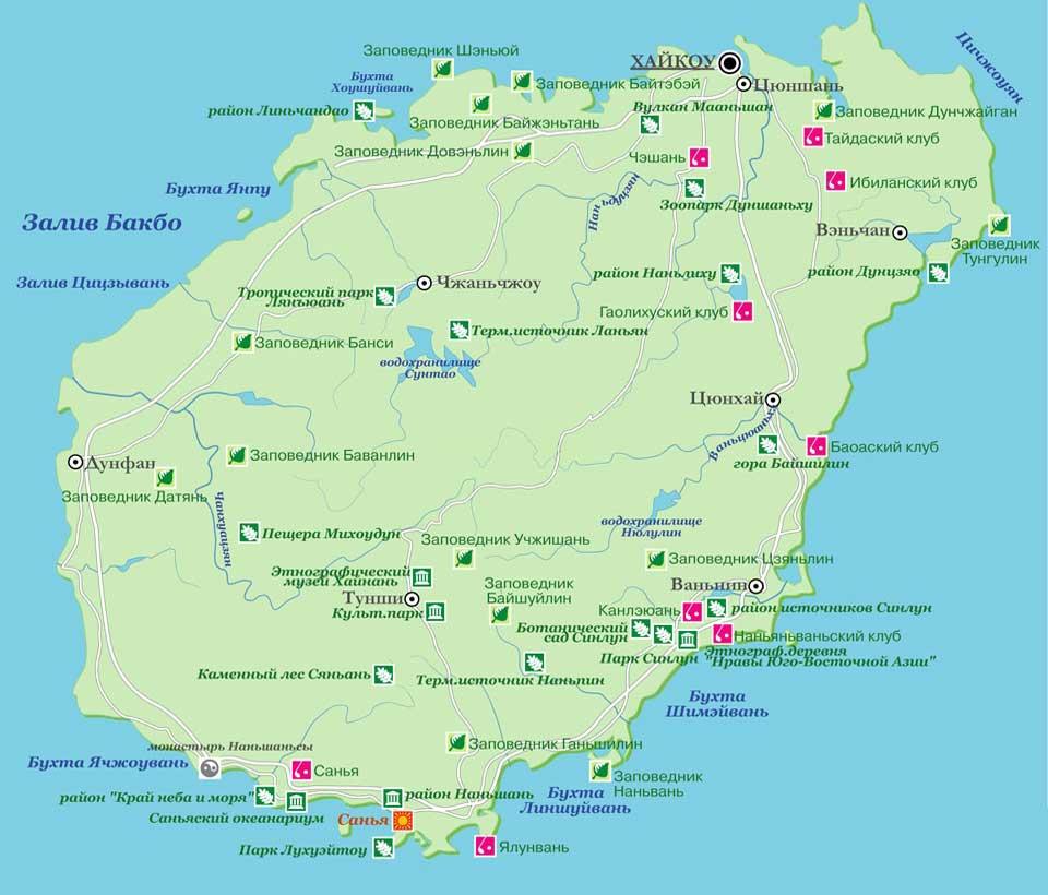 Карта курортов Хайнань на русском языке
